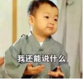 【青春,正当时】五四青年节,你的学校放假了吗?
