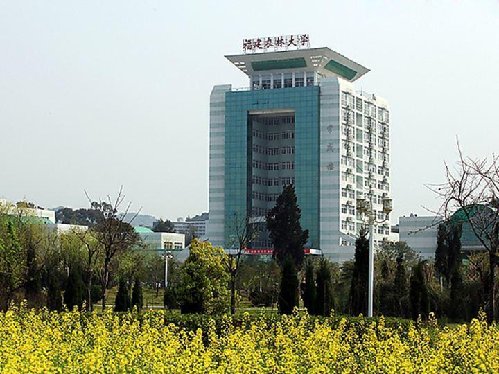 福建农林大学图片1