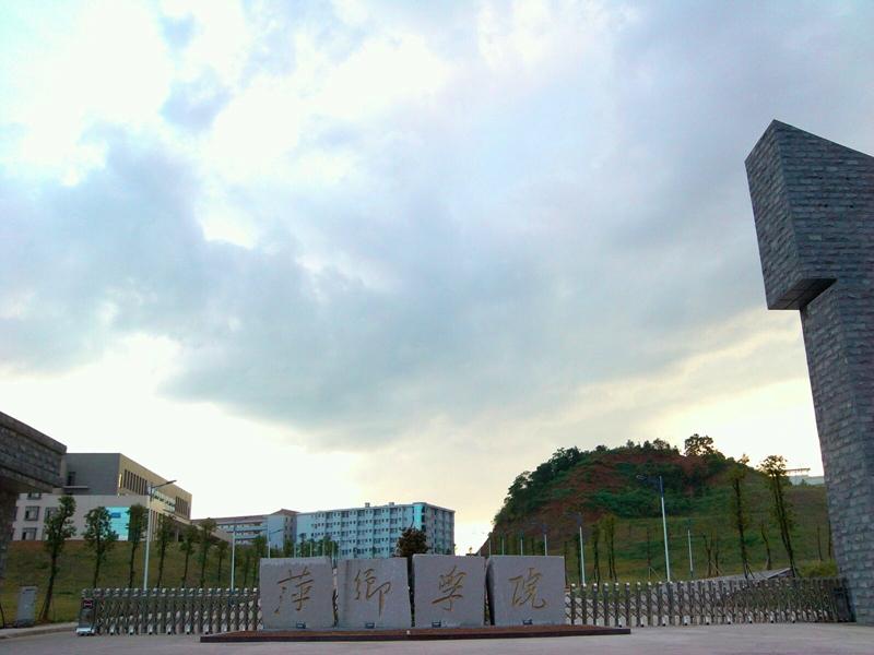 萍乡学院校园风光3