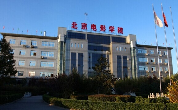 北京电影学院校园风光5