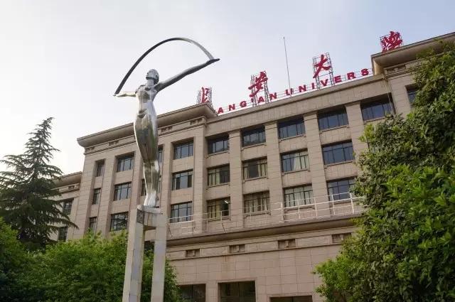 长安大学(中外合作办学专业)3