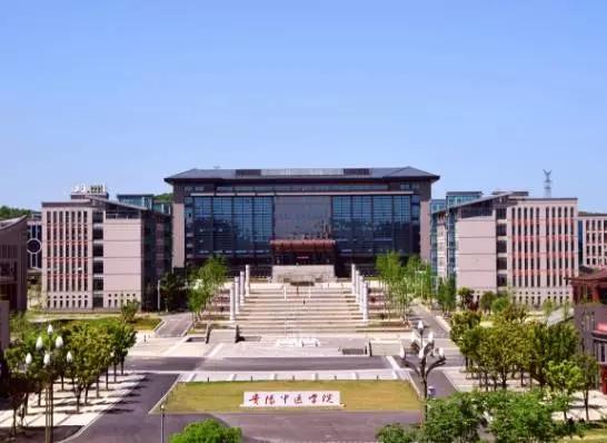 贵州中医药大学校园风光1