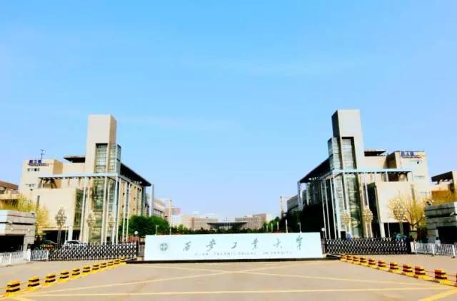西安工业大学校园风光2