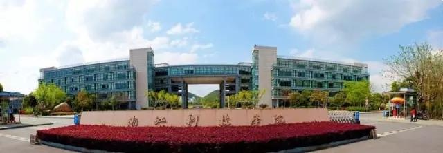 浙江科技学院校园风光4