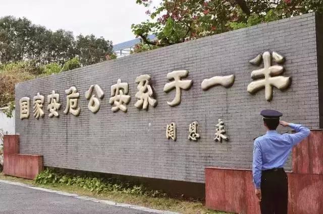 广东警官学院校园风景5
