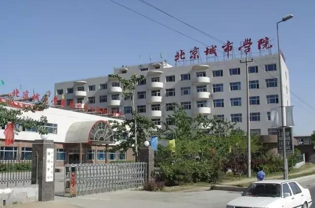 北京城市学院校园风光4