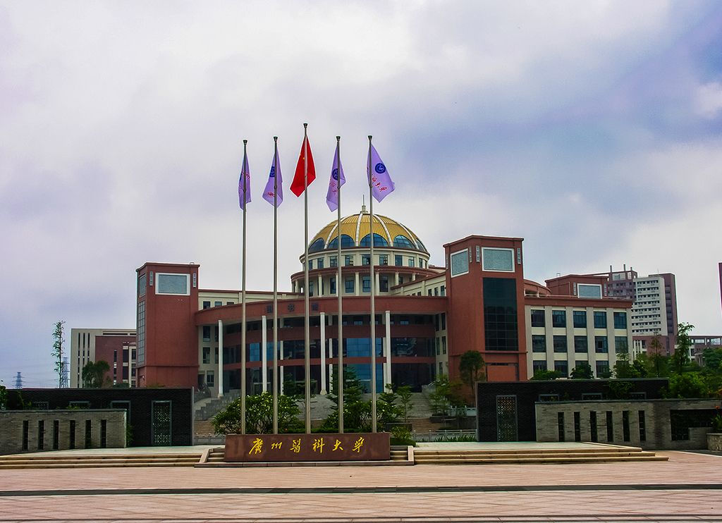 广州医科大学校园风光2