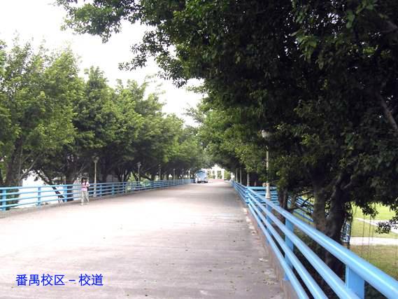 广东工业大学(中外合作办学专业)校园风光1