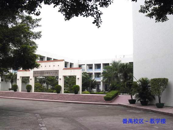 广东工业大学(中外合作办学专业)校园风光2