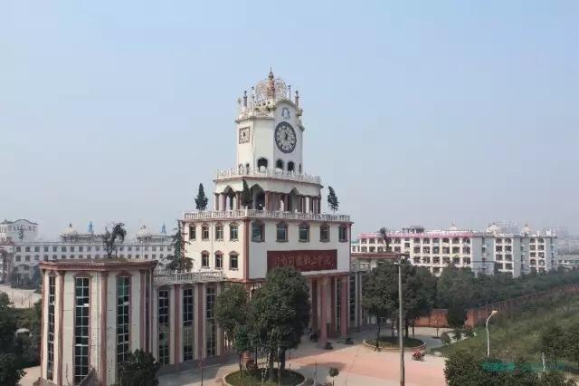湖南应用技术学院校园风光2