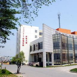 中国矿业大学徐海学院校园风光4