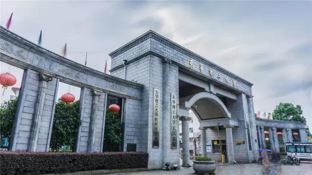 东华理工大学长江学院校园风光5
