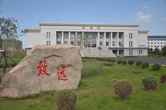 哈尔滨远东理工学院校园风光1