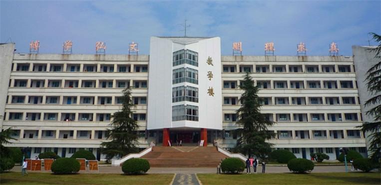 湖南文理学院芙蓉学院校园风光3