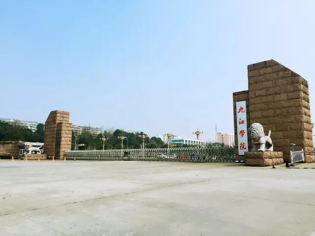 九江学院校园风光2