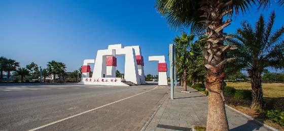 桂林旅游学院校园风光1