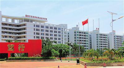 海南职业技术学院校园风光3