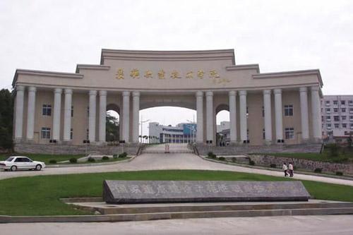 襄阳职业技术学院校园风光4