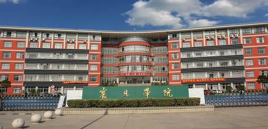 上海震旦职业学院校园风光5