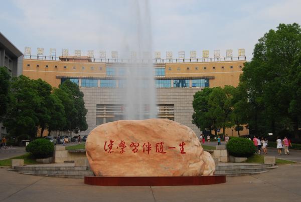 湖南网络工程职业学院校园风光3