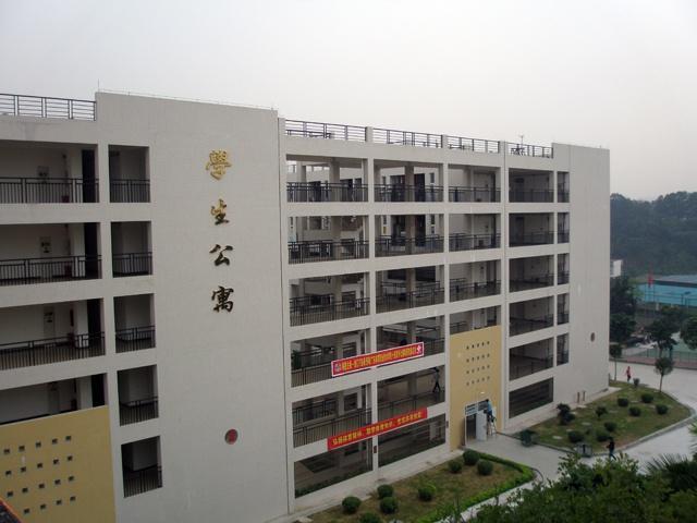 广州体育职业技术学院校园风光5.
