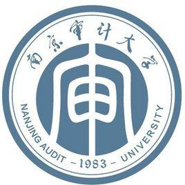 南京审计大学