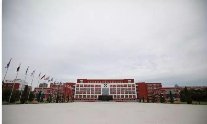 黑龙江外国语学院图片1