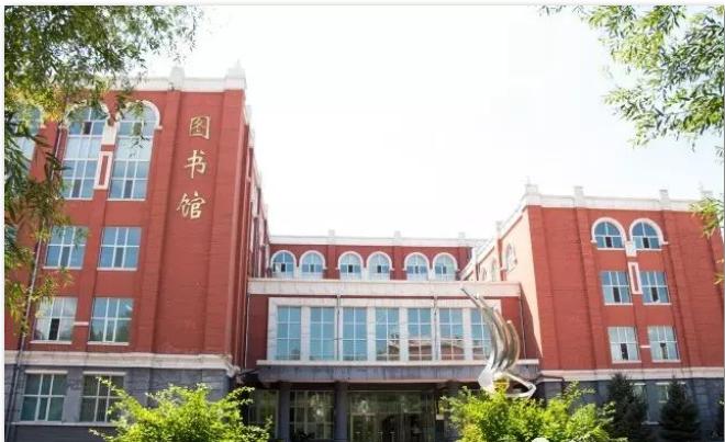 黑龙江外国语学院图片2