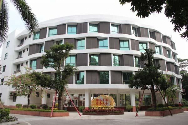 广东专科院校介绍----广东建设职业技术学院