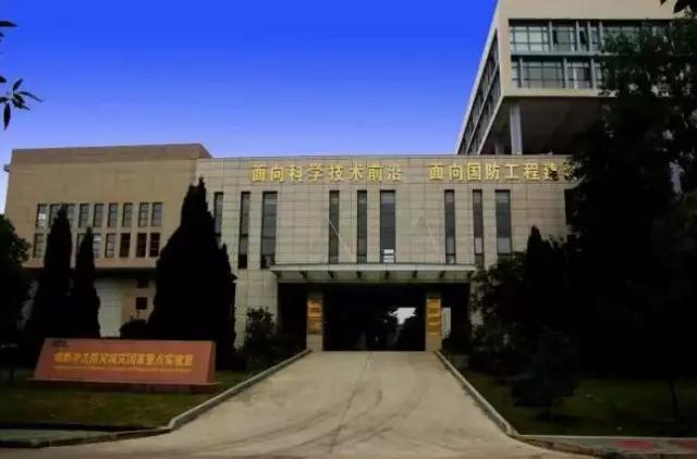 陆军工程大学学校图片5