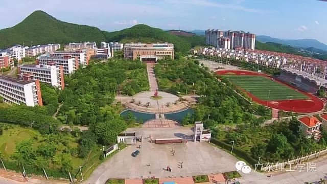 广东理工学院校园风光2