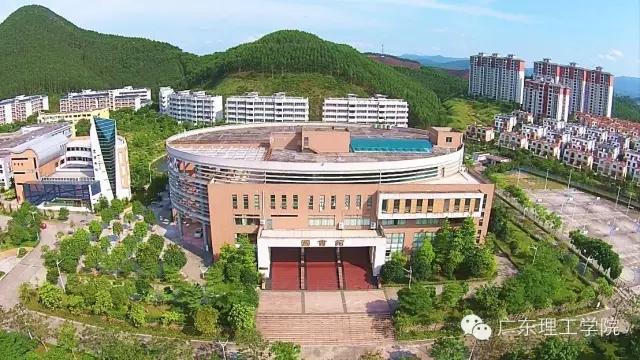 广东理工学院校园风光3