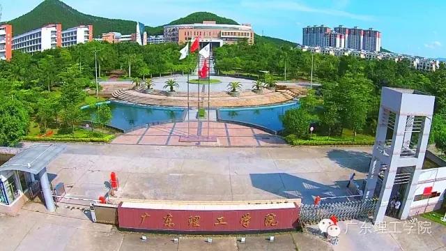 广东理工学院校园风光8