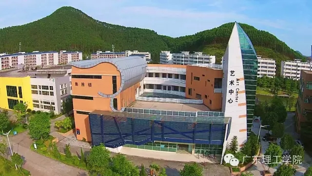 广东理工学院校园风光10