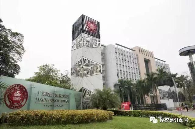 广东专科院校介绍----广东岭南职业技术学院