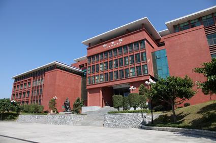 广东工业大学华立学院校园风光1