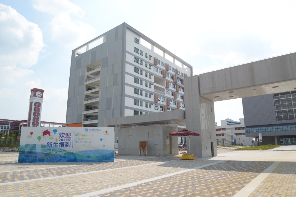 深圳技术大学(筹)校园风光4