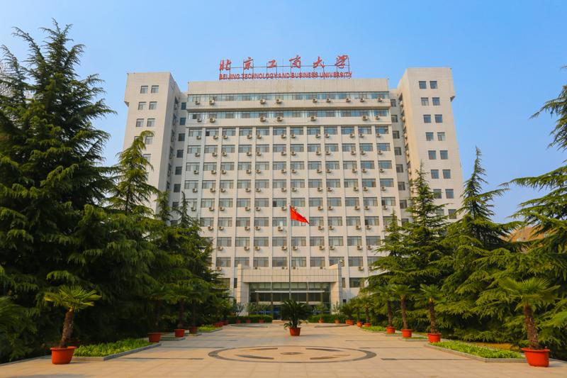 北京工商大学校园风光2