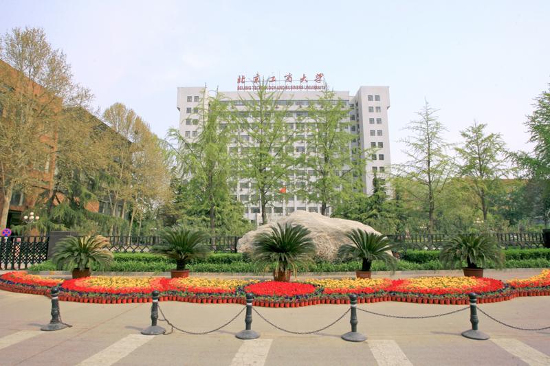 北京工商大学校园风光3