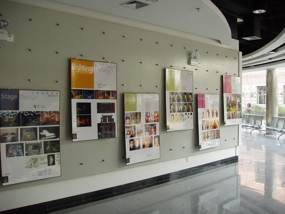 上海戏剧学院校园风光5