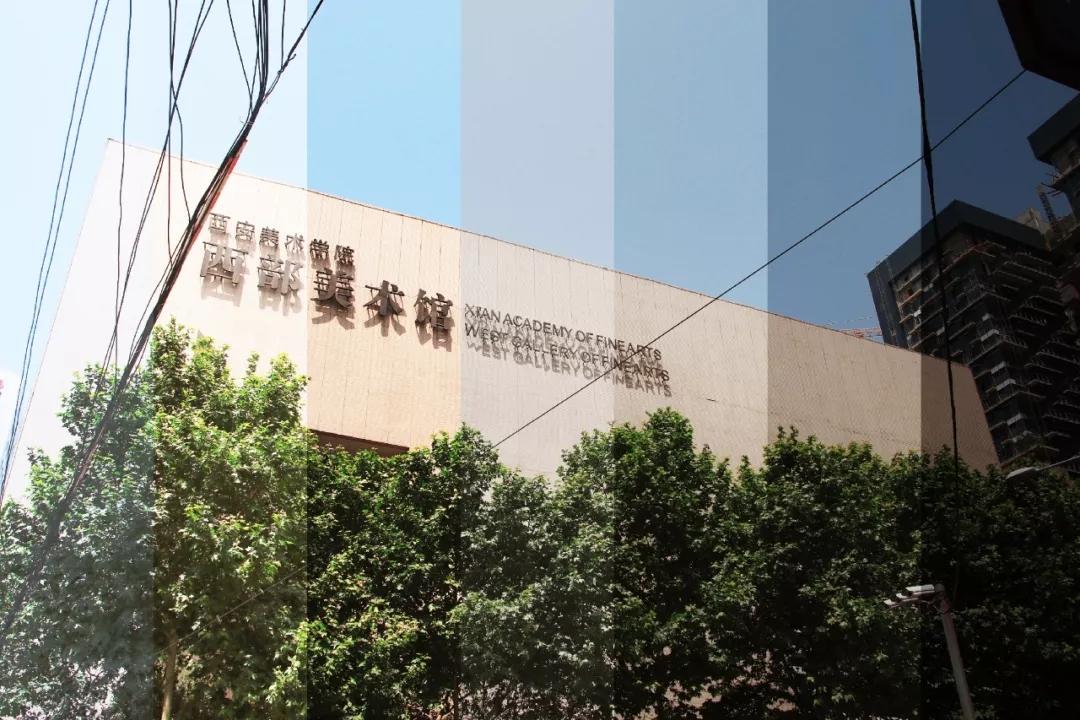 西安美术学院校园风光3