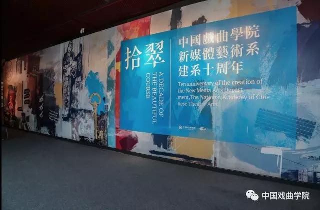 中国戏曲学院校园风光2