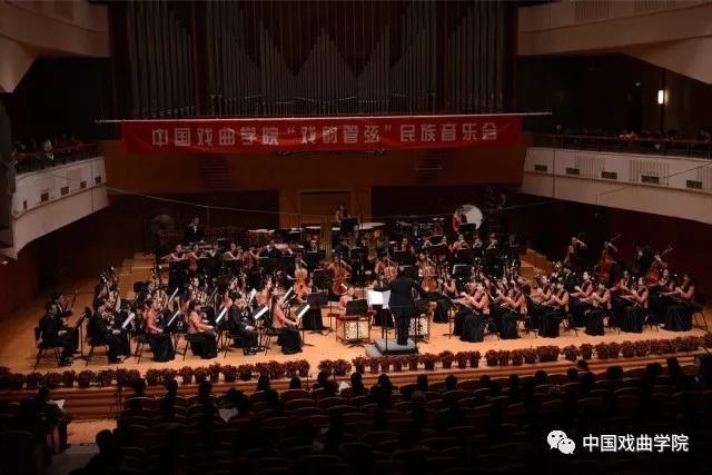 中国戏曲学院校园风光5