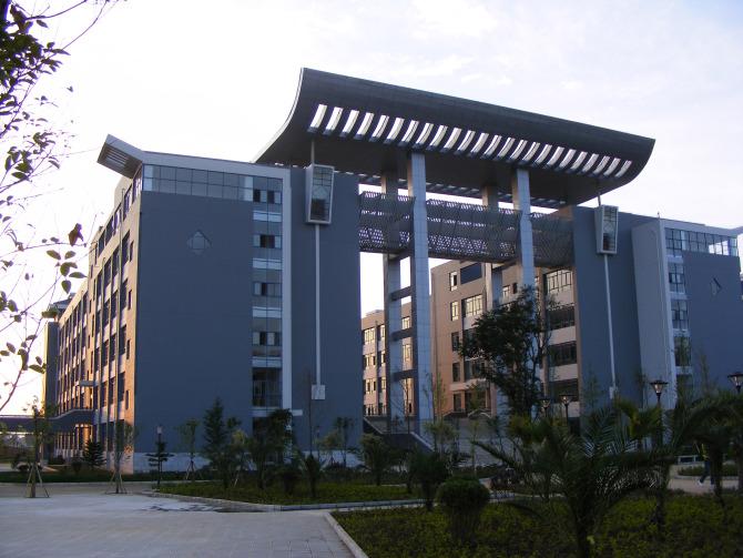 云南中医学院校园风光4