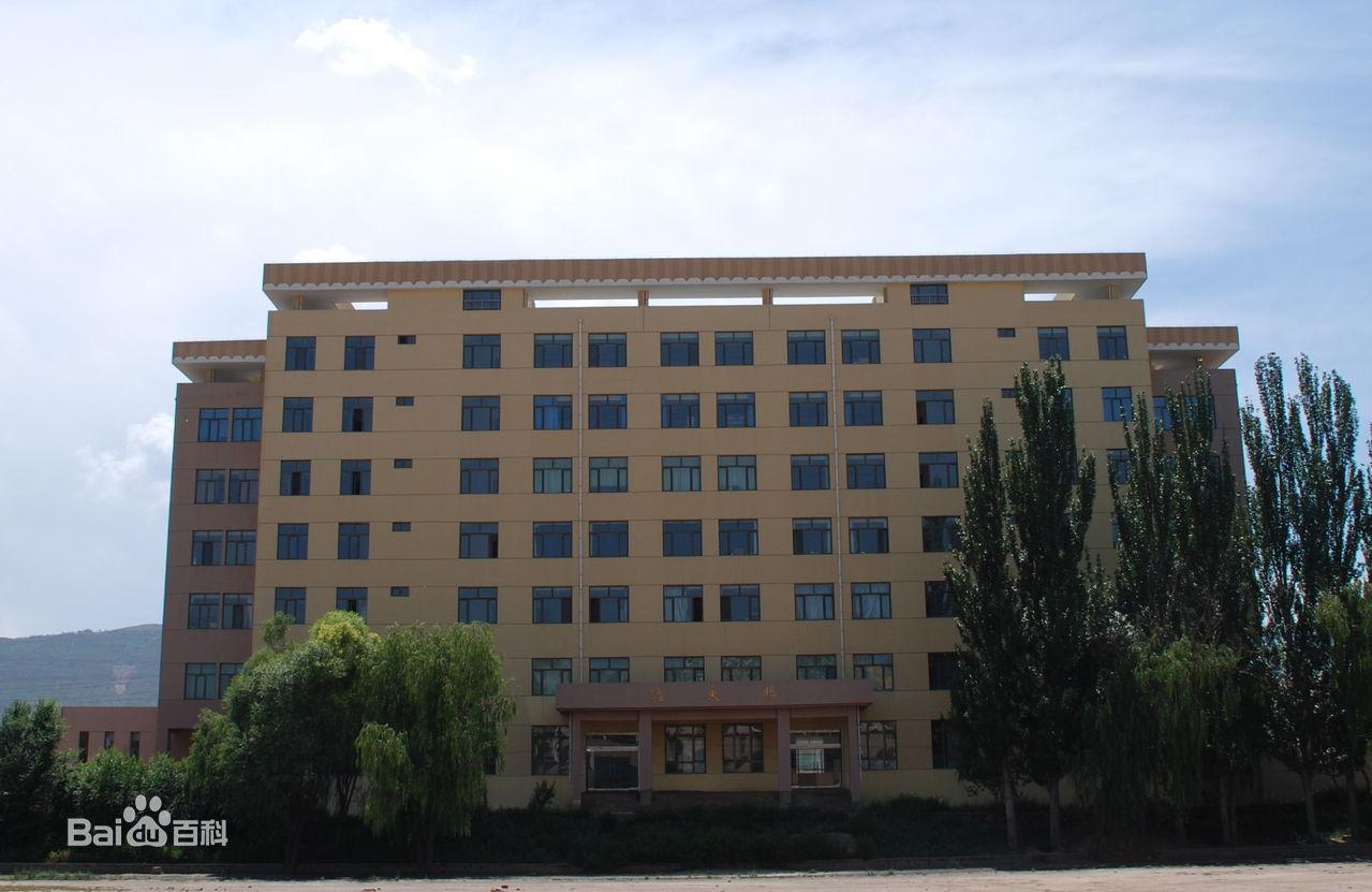 青海民族大学校园风4