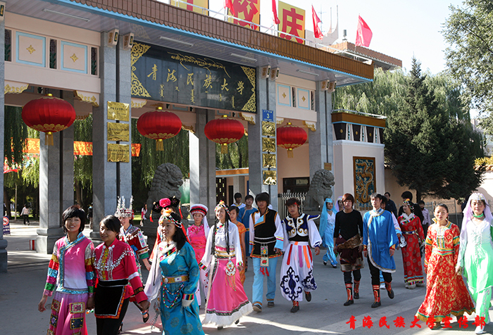 青海民族大学校园风光5