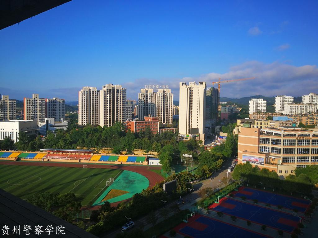 贵州警察学院校园风光2