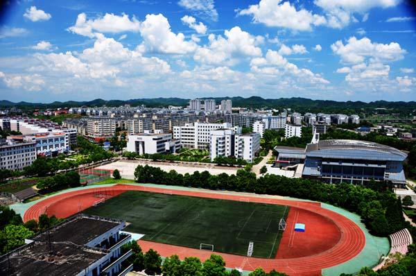 湖南工业大学科技学院校园风光4