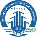 北京化工大学(中外合作办学专业)