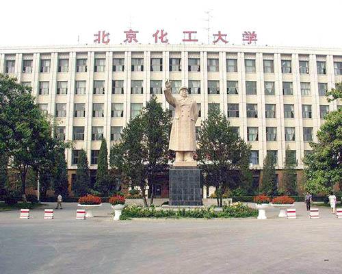 北京化工大学(中外合作办学专业)校园风光1